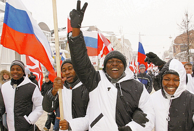 Russia's Black Community